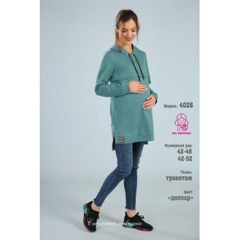 Туника для беременных и кормящих мам арт. 4027