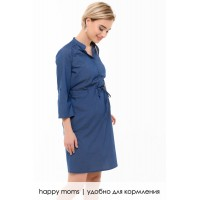 Платье для беременных тенсел