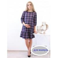 Платье для беременных арт.34056