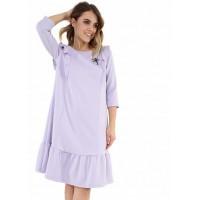 Платье для беременных и корм.
