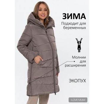 Куртка  для беременных  зима