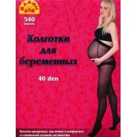 Колготки для беременных  40 ден беж, черн, капучино