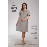 Платье для беременных летнее цвета хакки